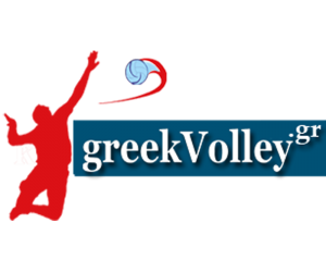 Greek Volley